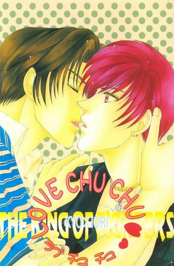 【KOFボーイズラブ漫画】京×庵「LOVE CHU CHU」※BLエロ同人誌【ザ・キング・オブ・ファイターズ】