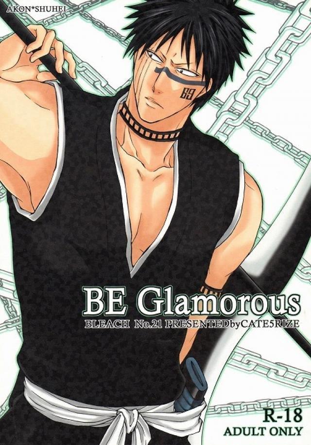 【BLEACHボーイズラブ漫画】阿近×檜佐木「BE Glamorous」※腐女子向け【BLエロ同人誌】