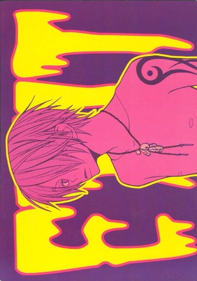 【ワンピースBLエロ同人誌】ゾロ×サンジ「Exit」※18禁【ボーイズラブ漫画】