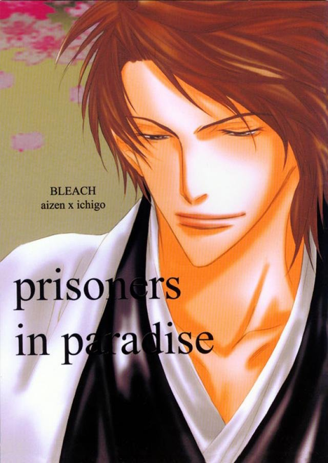 【BLEACHボーイズラブ漫画】藍染惣右介×黒崎一護「prisoners in paradise」※18禁【BLエロ同人誌】