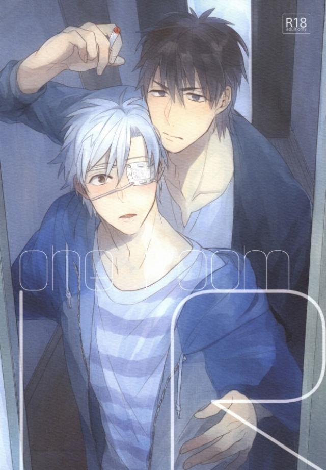 【Fateボーイズラブ漫画】言峰綺礼×間桐雁夜「one room」※ボーイズラブ漫画【Fate/Zero】