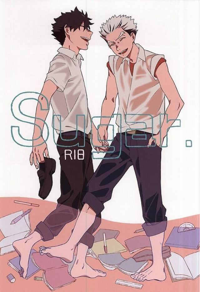 【HQボーイズラブ漫画】木兎×黒尾「Sugar.」※BLエロ同人誌【ハイキュー!!】