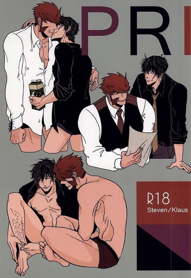 【血界戦線BLエロ同人誌】クラウス×スティーブン「PRI」※18禁【ボーイズラブ漫画】