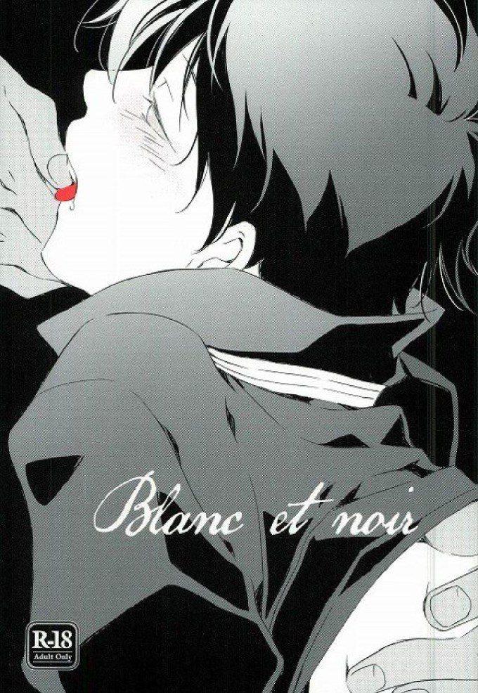 【血界戦線BLエロ同人誌】ザップ×レオナルド「Blanc et noir」※触手あり【ボーイズラブ漫画】