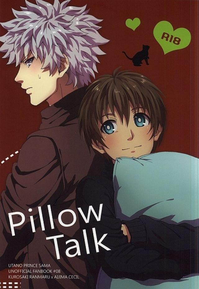 【うたプリBLエロ同人誌】黒崎蘭丸×愛島セシル「Pillow Talk」※ボーイズラブ漫画【うたの☆プリンスさまっ♪】