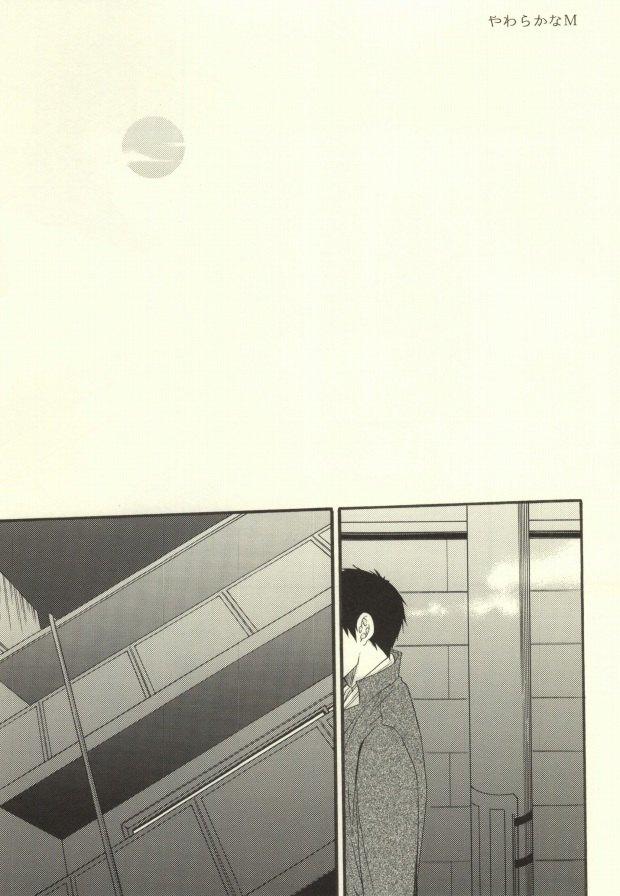 【鬼灯BLエロ同人誌】鬼灯×白澤「やわらかなM」※ボーイズラブ漫画【鬼灯の冷徹】