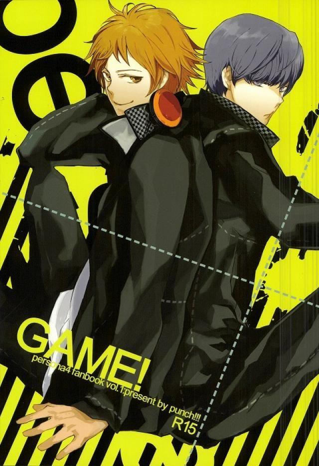 【P4ボーイズラブ漫画】主人公×花村「GAME!」※BLエロ同人誌【ペルソナ4】