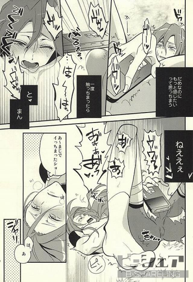 【弱ペダBLエロ同人誌】東堂×巻島「俺の巻ちゃんが敏感すぎる」※ボーイズラブ漫画【弱虫ペダル】