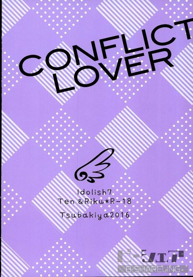 【アイナナBLエロ同人誌】天×陸「CONFLICT LOVER」※ボーイズラブ漫画【アイドリッシュセブン】