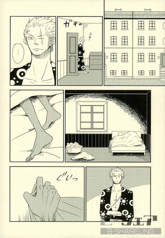 【ワンピースBLエロ同人誌】ゾロ×サンジ「凶悪犯にご注意ください」※腐女子向け【ボーイズラブ漫画】