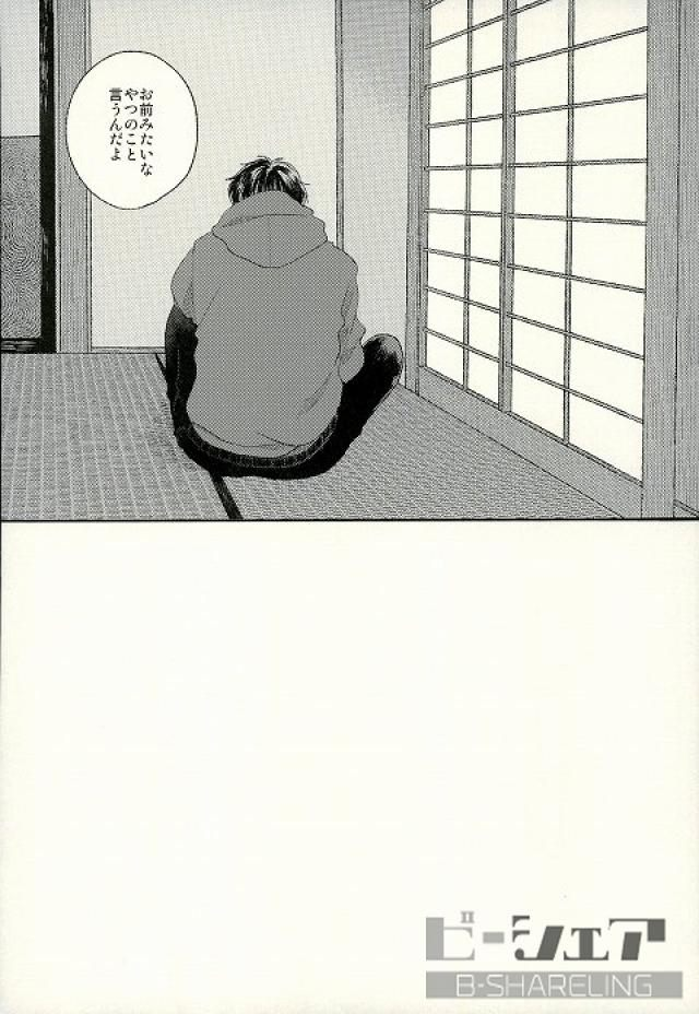 【おそ松さんBLエロ同人誌】一松×カラ松「百万回罪を犯した」※18禁【ボーイズラブ漫画】