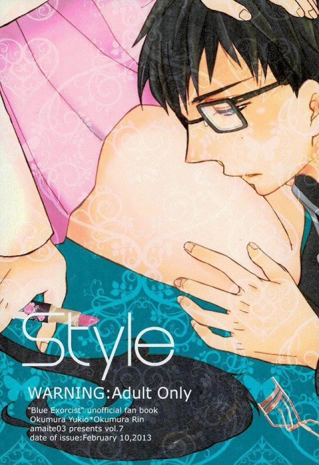 【青エクBLエロ同人誌】雪男×燐「Style」※ボーイズラブ漫画【青の祓魔師】