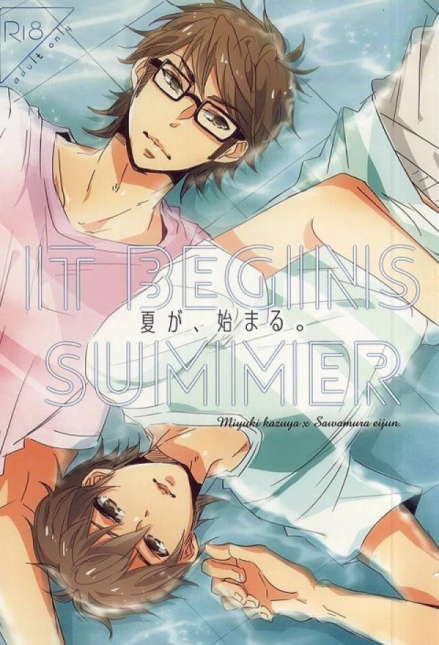 【ダイヤのAボーイズラブ漫画】御幸×沢村「夏が、始まる。」※腐女子向け【BLエロ同人誌】