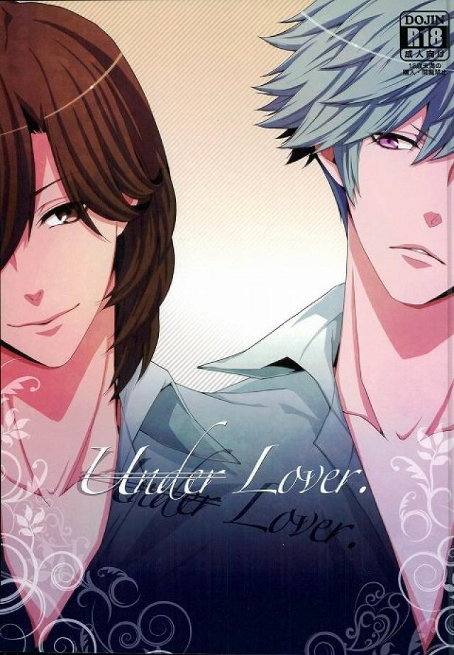 【うたプリBLエロ同人誌】嶺二×蘭丸「Under Lover.」※ボーイズラブ漫画【うたの☆プリンスさまっ♪】