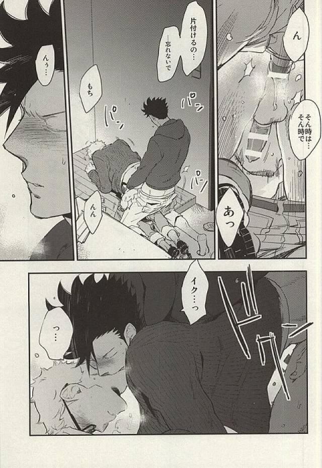 【HQボーイズラブ漫画】黒尾×月島「SWEET HOME」※BLエロ同人誌【ハイキュー!!】