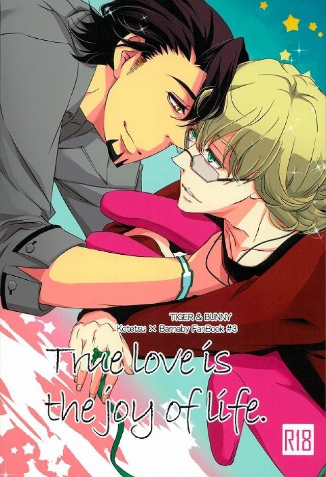【タイバニBLエロ同人誌】虎徹×バーナビー「True Love is the joy of life.」※ボーイズラブ漫画【TIGER&BUNNY】