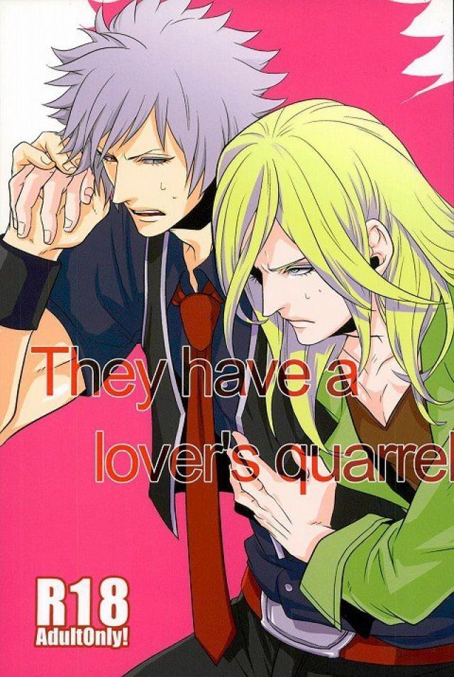 【うたプリBLエロ同人誌】蘭丸×カミュ「They have a lover's quarrel」※ボーイズラブ漫画【うたの☆プリンスさまっ♪】