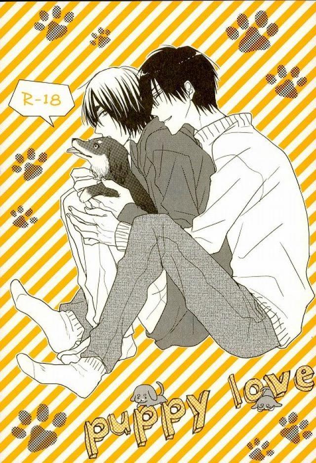 【黒バスBLエロ同人誌】今吉×花宮「puppy love」※ボーイズラブ漫画【黒子のバスケ】