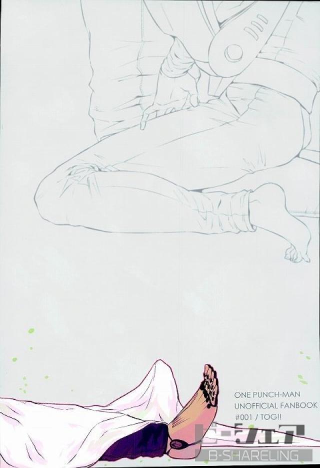 【ワンパンマンBLエロ同人誌】ジェノス×サイタマ「ハートに火をつけて」※腐女子向け【ボーイズラブ漫画】