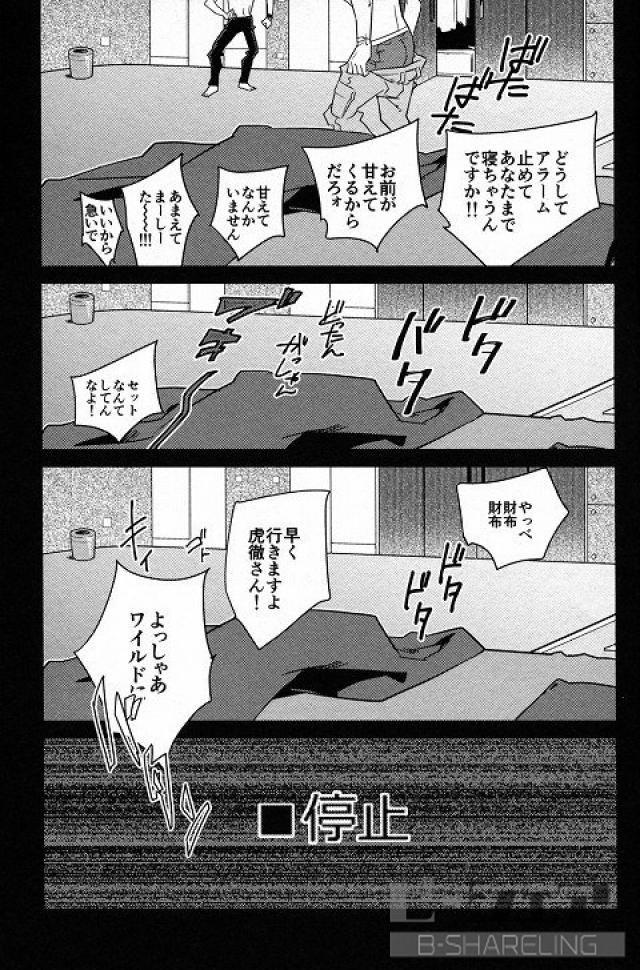【タイバニBLエロ同人誌】虎徹×バーナビー「●REC」※ボーイズラブ漫画【TIGER&BUNNY】