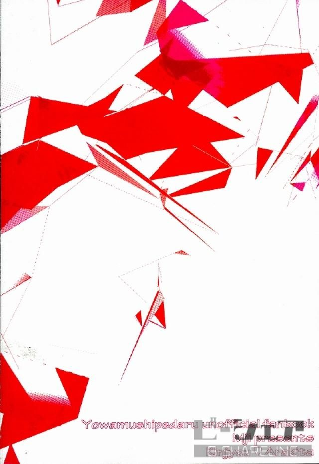 【弱ペダBLエロ同人誌】金城×荒北「ハッピーセックスライフ」※ボーイズラブ漫画【弱虫ペダル】