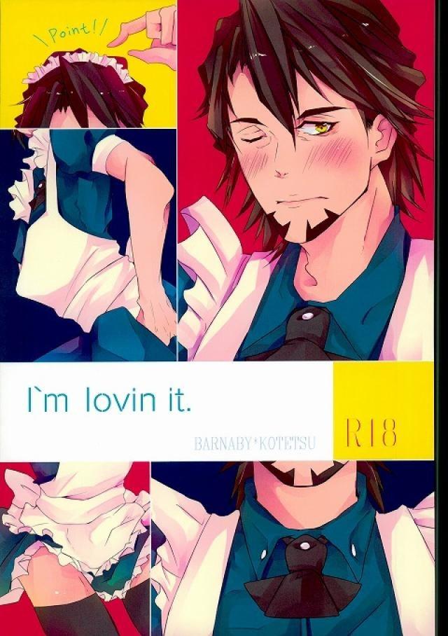 【タイバニBLエロ同人誌】バーナビー×虎徹「I'm lvin it.」※ボーイズラブ漫画【TIGER&BUNNY】