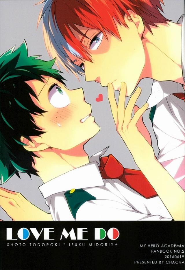【僕アカBLエロ同人誌】轟×緑谷「LOVE ME DO」※ボーイズラブ漫画【僕のヒーローアカデミア】