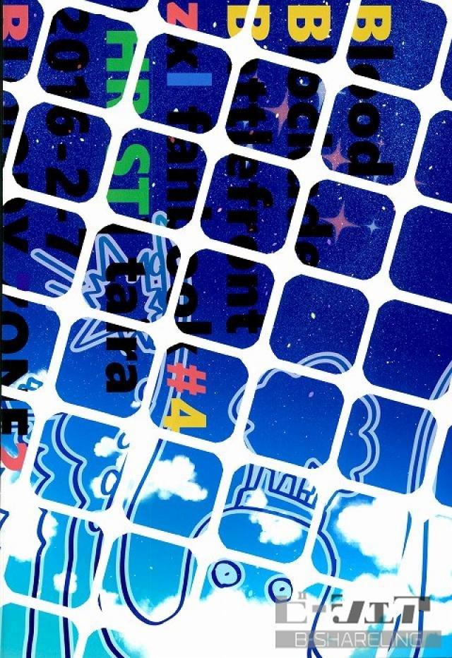 【血界戦線BLエロ同人誌】ザップ×レオナルド「テンタクルス・ロット」※18禁【ボーイズラブ漫画】