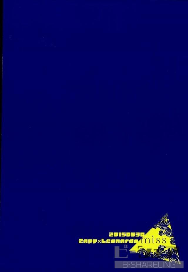【血界戦線BLエロ同人誌】ザップ×レオナルド「なめるなっ」※腐女子向け【ボーイズラブ漫画】