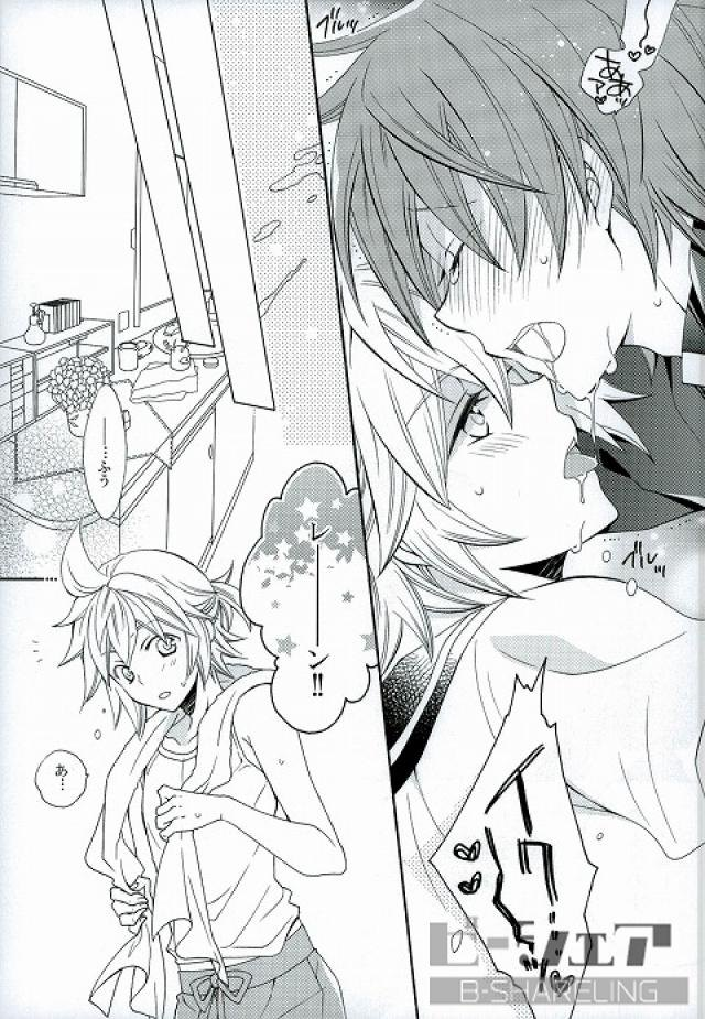 【ボカロBLエロ同人誌】レン×KAITO「ハツドリドキュメント」※ボーイズラブ漫画【VOCALOID】