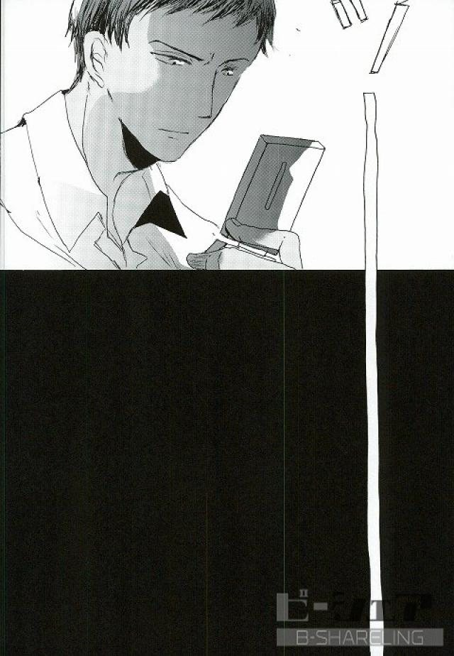 cakm733u - 【黒バスBLエロ同人誌】青峰×黄瀬「悲劇のスーパースター」※ボーイズラブ漫画【黒子のバスケ】