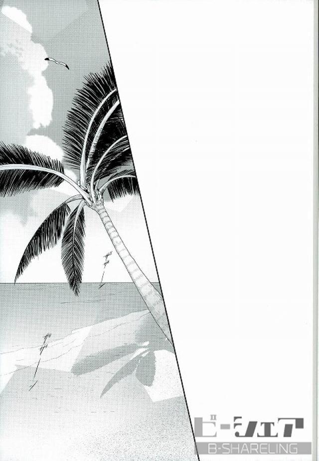 16qwfsk0 - 【APHボーイズラブ漫画】フランス×日本「H of cvacation」※BLエロ同人誌【ヘタリア】