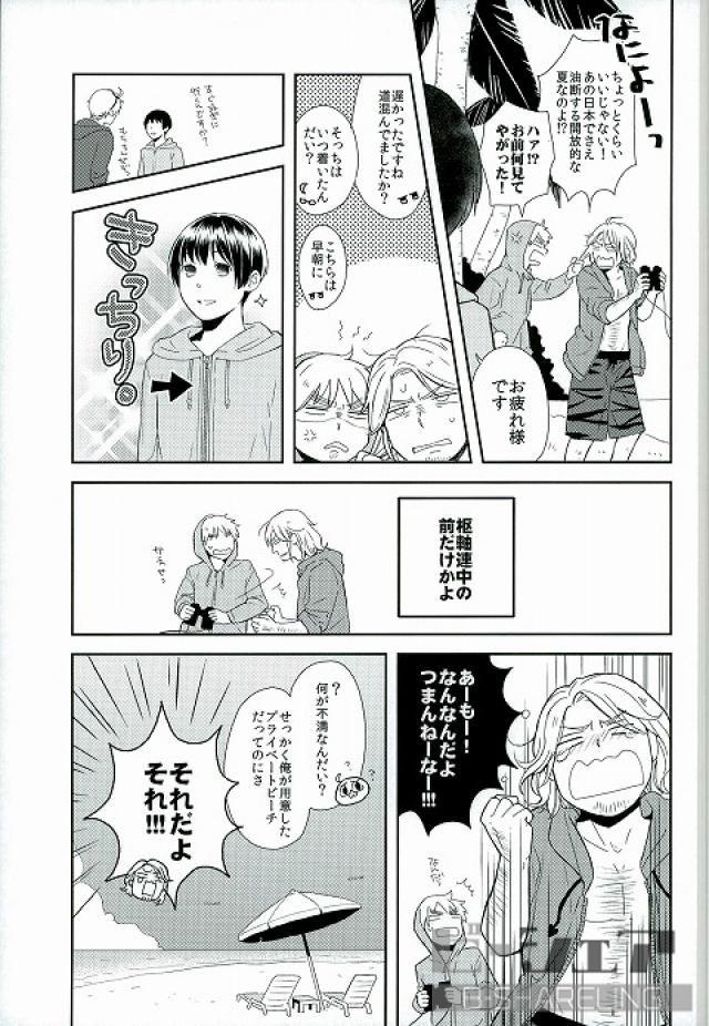 4r6dwecf - 【APHボーイズラブ漫画】フランス×日本「H of cvacation」※BLエロ同人誌【ヘタリア】