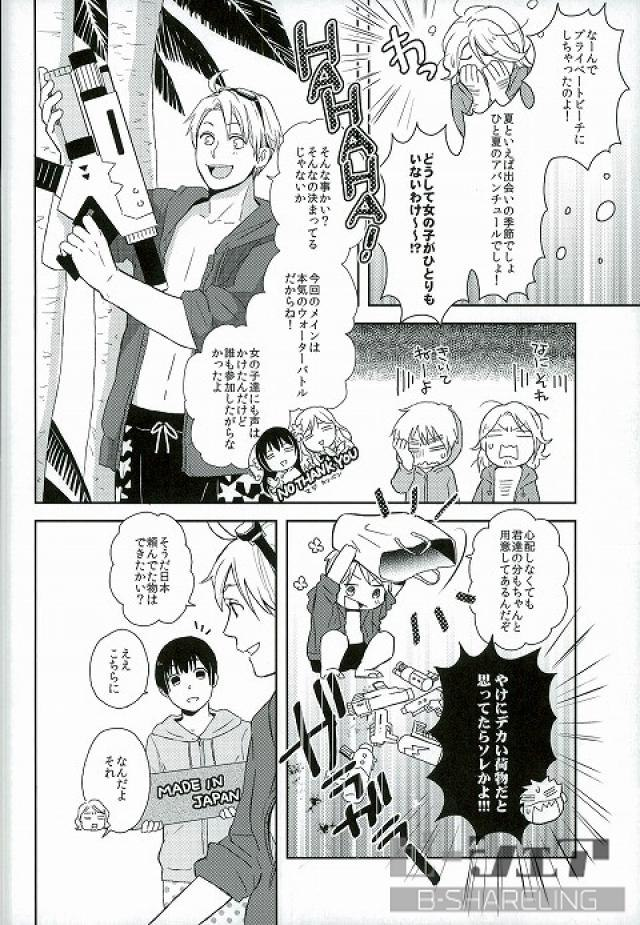 5t7n4r1a - 【APHボーイズラブ漫画】フランス×日本「H of cvacation」※BLエロ同人誌【ヘタリア】