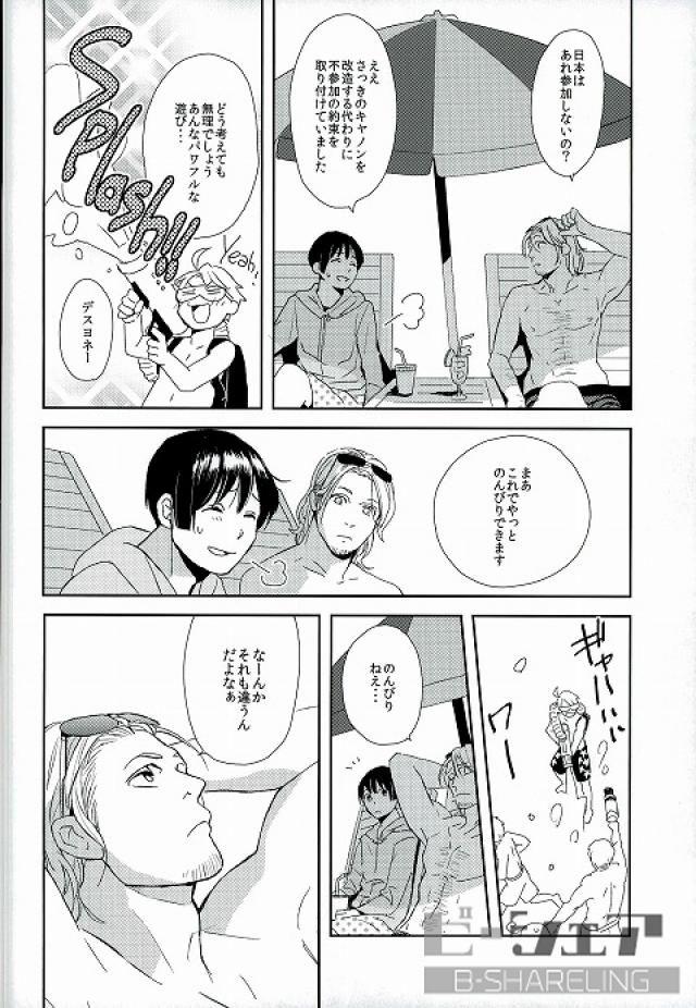 f9jf97f1 - 【APHボーイズラブ漫画】フランス×日本「H of cvacation」※BLエロ同人誌【ヘタリア】