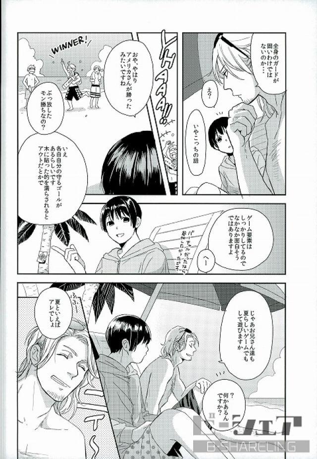 go09r716 - 【APHボーイズラブ漫画】フランス×日本「H of cvacation」※BLエロ同人誌【ヘタリア】