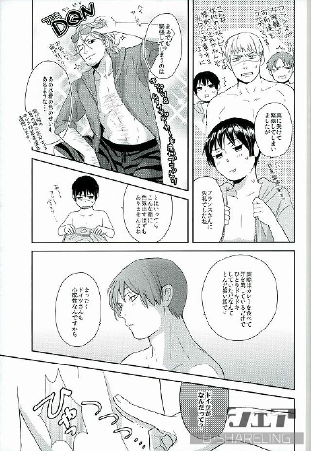 mpn14nh8 - 【APHボーイズラブ漫画】フランス×日本「H of cvacation」※BLエロ同人誌【ヘタリア】