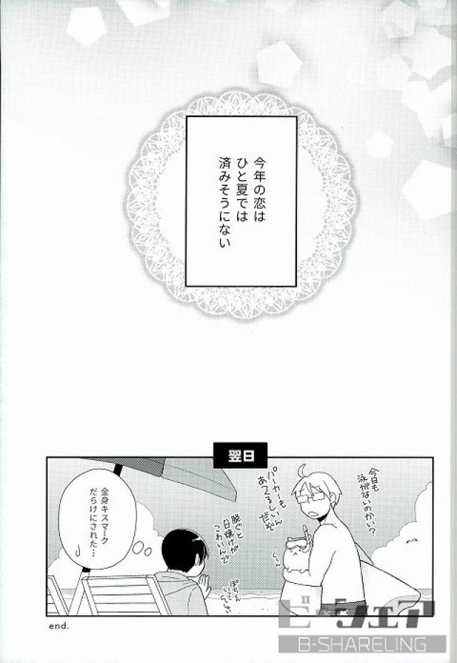 zkqowcxz - 【APHボーイズラブ漫画】フランス×日本「H of cvacation」※BLエロ同人誌【ヘタリア】