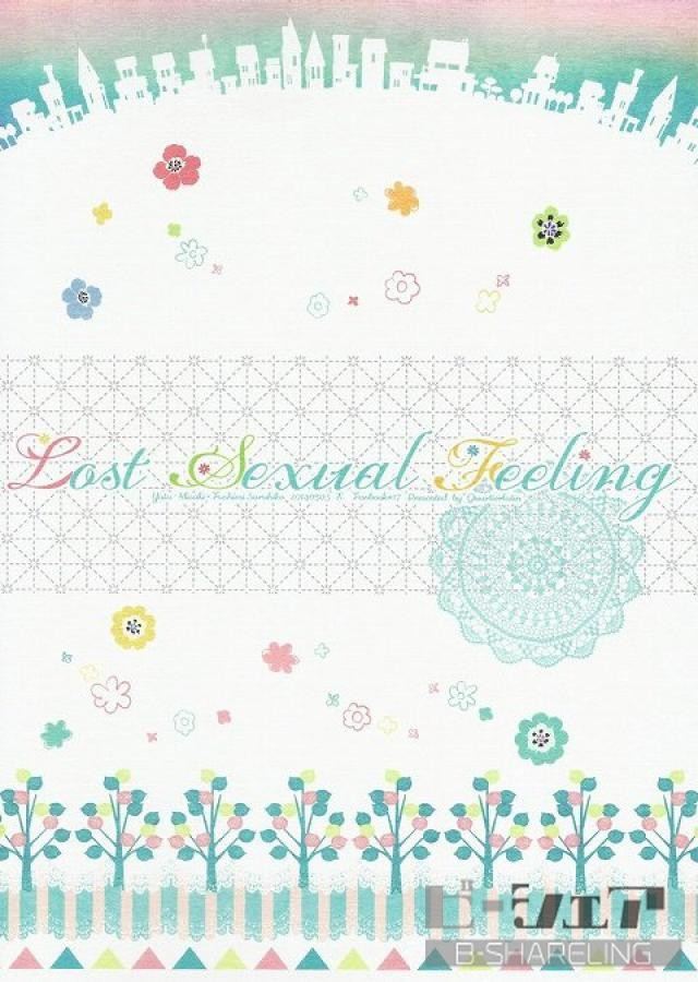 【Kボーイズラブ漫画】美咲×猿比古「Lost Sexual Feeling」※18禁【BLエロ同人誌】