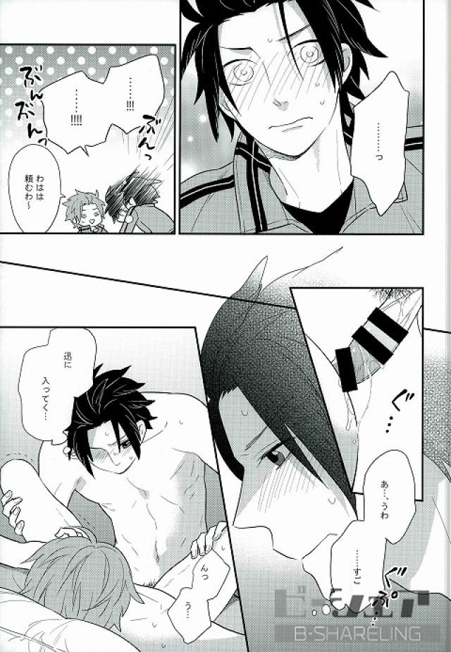 【ワートリBLエロ同人誌】嵐山×迅「だって好きだろ?」※ボーイズラブ漫画【ワールドトリガー】