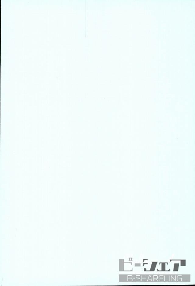 【SHOW BY ROCK!!ボーイズラブ漫画】オールキャラ総出演「チャレンジ!アイオーン」※腐女子向け【BLエロ同人誌】