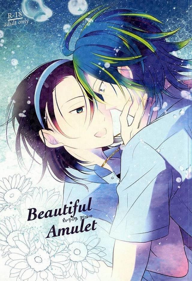 【弱ペダBLエロ同人誌】真波×東堂「Beautiful Amulet」※ボーイズラブ漫画【弱虫ペダル】