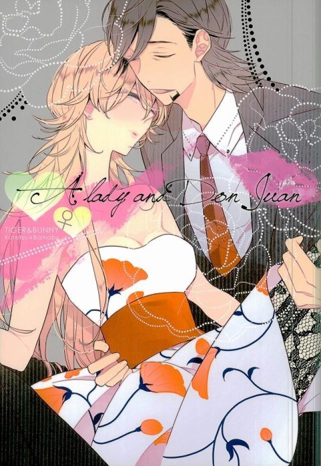 【タイバニBLエロ同人誌】虎徹×バーナビー「A lady and Don Fuan」※女体化注意【TIGER&BUNNY】