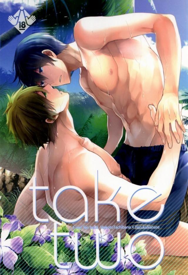 【フリーBLエロ同人誌】真琴×遙「taketwo」※BLエロ漫画(ボーイズラブ)【FreeBL】