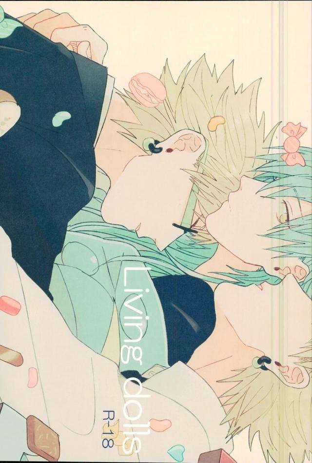 【ドラマダBLエロ同人誌】ウイルス+トリップ×蒼葉「Living dolls」※BLエロ漫画(ボーイズラブ)【DRAMAtical_MurderBL(フリーBL)】
