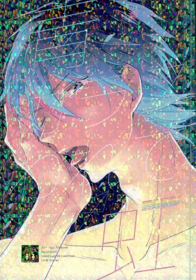 【スタミュエロ同人誌】愁×和泉「青ガラスわれて虹」※BLエロ漫画【スタミュ高校生星歌劇】