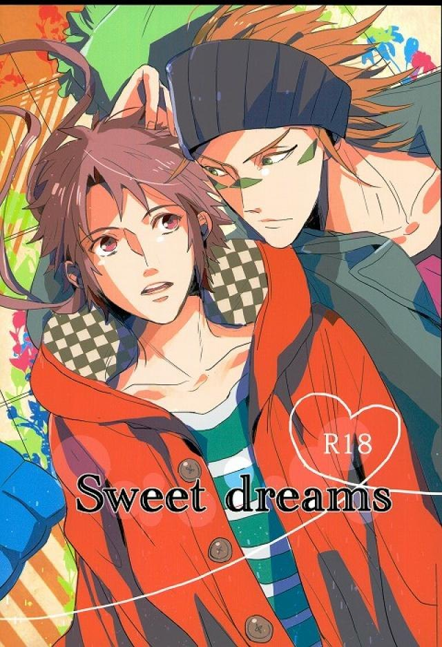 【バサラBLエロ同人誌】佐助×幸村「Sweet dreams」※BLエロ漫画(ボーイズラブ)【戦国BASARA(せんごくばさら)】
