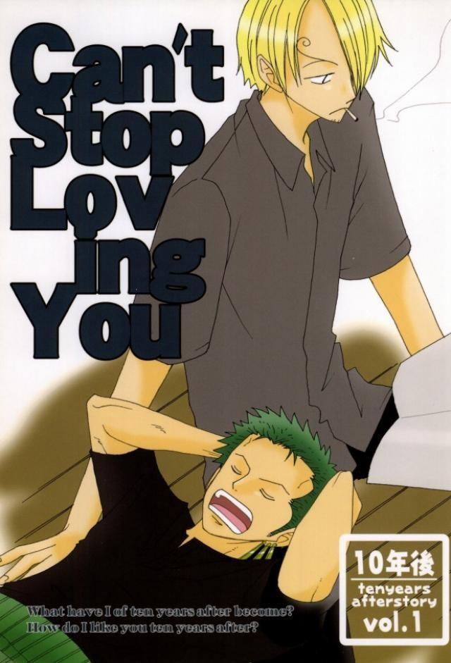 【ワンピースBLエロ同人誌】ゾロ×サンジ「Can't Stop Loving You」※BLエロ漫画【ONEPIECE(ワンピース)】