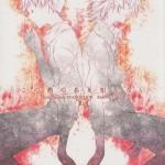 09bin9cp 150x150 - 【エヴァBLエロ同人誌】カヲル×シンジ〈カップリング名:カヲシン〉「この熱の名を知らない」※BLエロ漫画(ボーイズラブ)『新世紀エヴァンゲリオンBL』【エヴァBLエロ漫画】