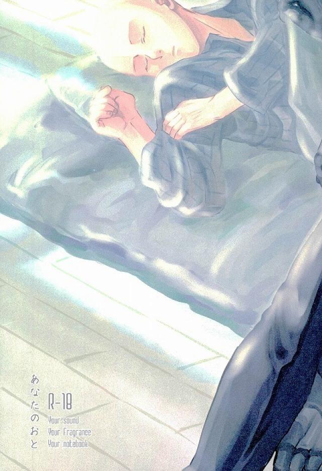 【ワンパンマンBLエロ同人誌】「ジェノス×サイタマ」〈ジェノサイ〉「あなたのおと」※BLエロ漫画(ボーイズラブ)『ワンパンマンBL』【ケイBLエロ漫画】